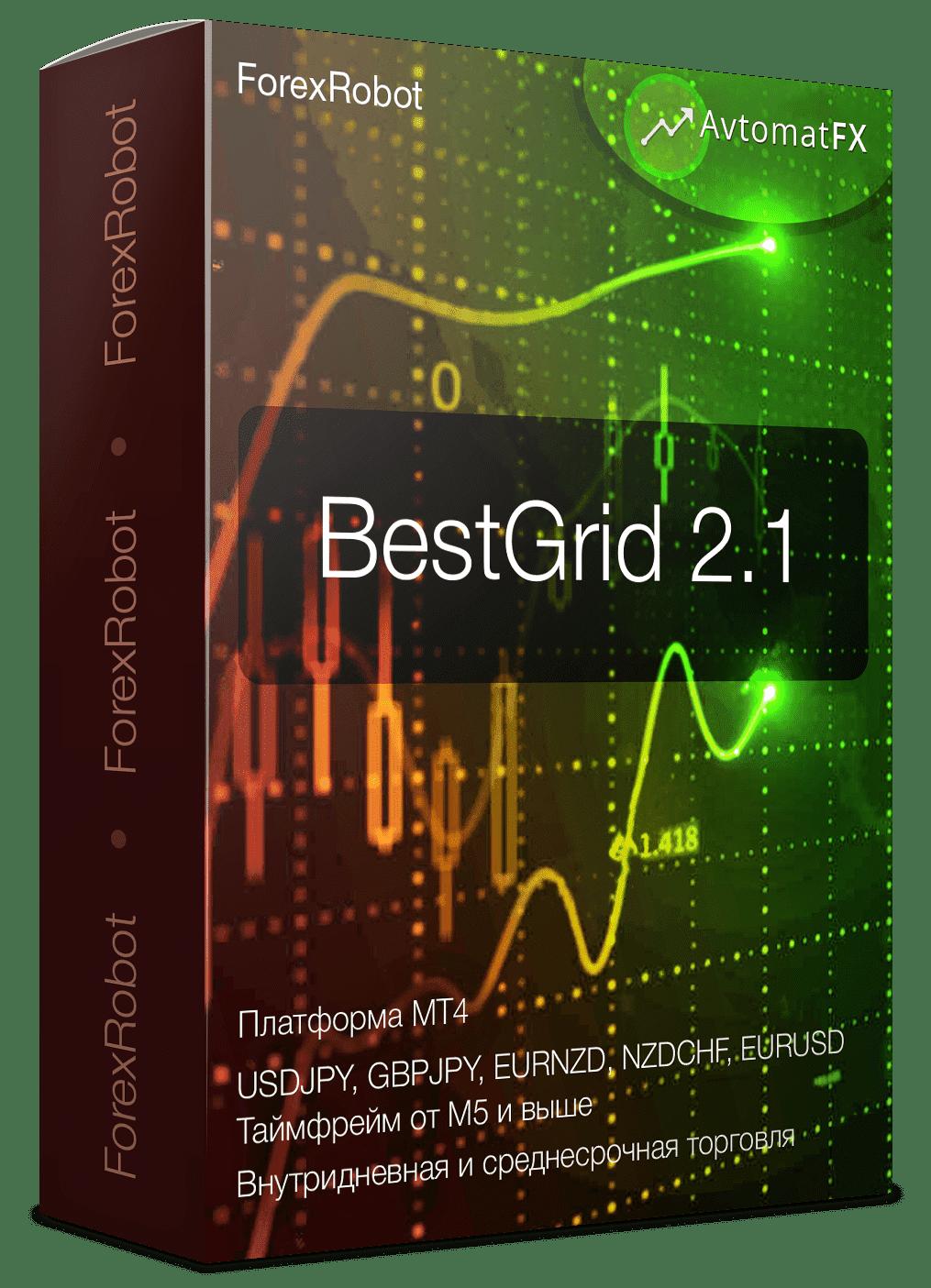 avtomaticheskii_robot_bestgrid 2.1